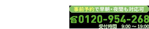 関東エリア/バイク処分・引取り・無料回収・廃車で《満足度NO.1》T-syle お問い合わせ